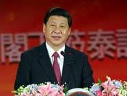 Си Цзиньпин выступил с речью на приеме, устроенном в его честь этническими китайцами и китайскими эмигрантами в Таиланде