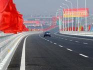 Открыто движение по автодорожному мосту Чунмин-Цидун, соединяющему Шанхай с провинцией Цзянсу