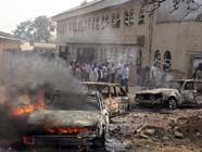В результате ряда взрывов в Нигерии погибли по меньшей мере 39 человек