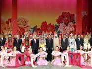 Руководители Китая присутствовали на концерте пекинской оперы по случаю Нового года