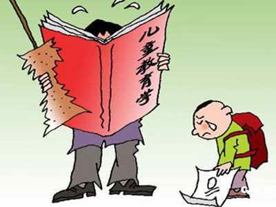 教育部严禁幼儿园布置家庭作业