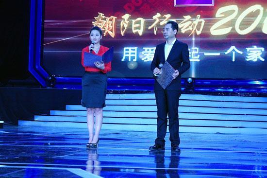 """演员邓紫衣和刘劲助阵""""朝阳行动""""支持公益"""