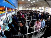 Las vacaciones por el Año Nuevo chino tocan a su fin