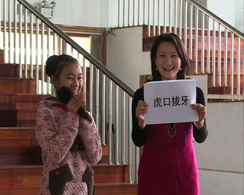 """姜艳老师带领同学们玩""""快乐猜猜看""""的游戏"""