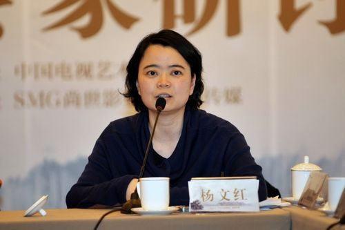 SMG总裁杨文红