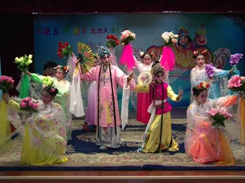 陆如慧、吴则怡表演昆曲《游园惊梦》选段