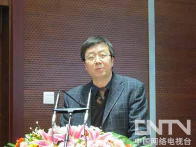 中国文化遗产研究院副院长马清林致辞