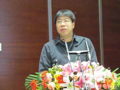 北影动画学院副院长李剑平致