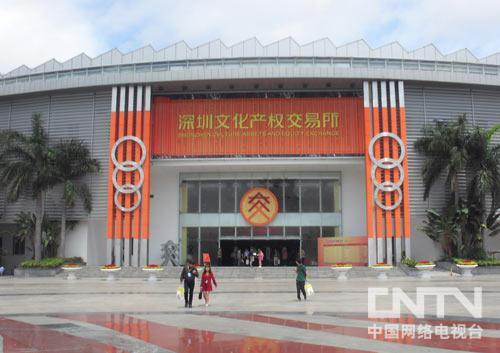 深圳联合产权交易所_法院判决书含混不清50名的哥提起执行异议