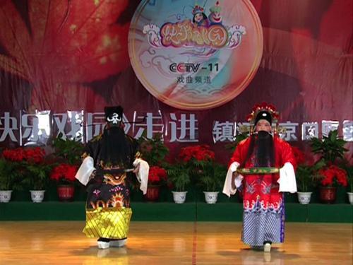 李宇清陈方睿表演《铡美案》