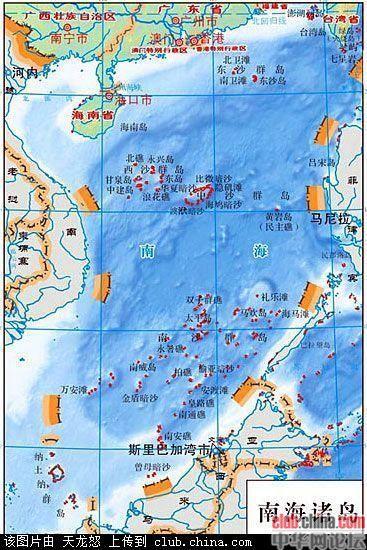 菲律宾称将南海问题讨教美国 欲请美军事撑腰