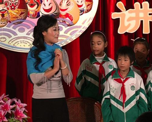 名家开讲--许亚玲老师在讲解淮海戏旦角表演的知识