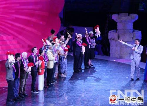 第八届中国国际动漫节金猴奖颁奖典礼