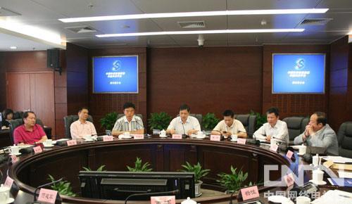 中国科普影视资源共建共享平台启动仪式现场