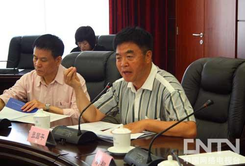 中国科教影视协会秘书长张国平同志主持会议