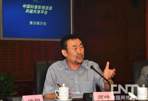 中央电视台副台长中央新影集团总裁高峰同志讲话