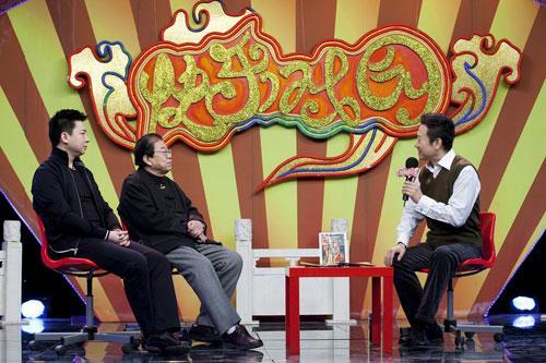 胡文阁、张永和老师一起聊梅派