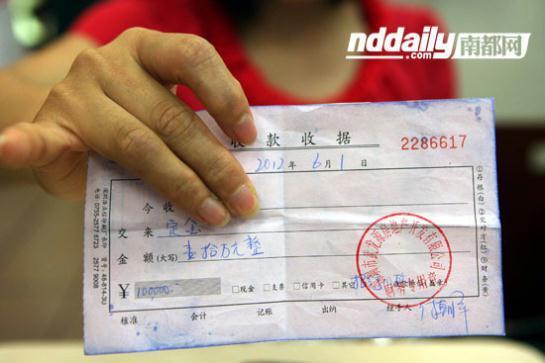 深圳 赵炎雄/开发商6月1日开给李女士的定金收据,不过并没有写上房号。