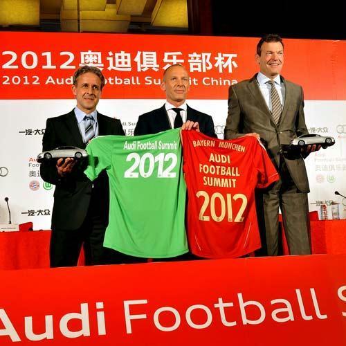沃尔夫斯堡足球俱乐部现任副教练、前德国国家队