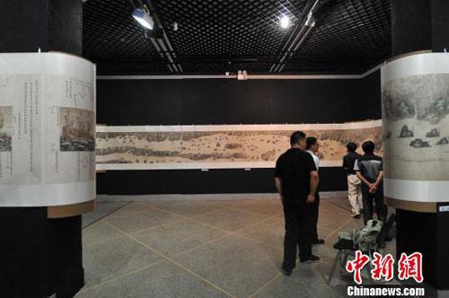 40米巨幅《郑和航海图》昆明首次亮相