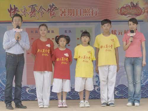 """《快乐戏园》""""暑期日照行""""竹林外景中红黄两队选手等待比赛结果"""
