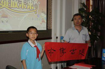 学生向老师献礼物