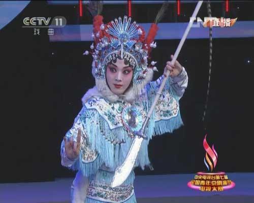 王晓丽复赛参赛剧目《红桃山》