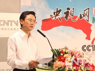 央视网副总经理夏晓晖致辞