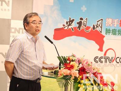 卫生部新闻宣传中心、中国健康教育中心毛群安主任致辞