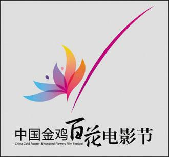 21届金鸡百花电影节会徽