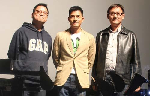 两位导演、郭富城