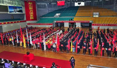 福建省石狮市志愿者联合会