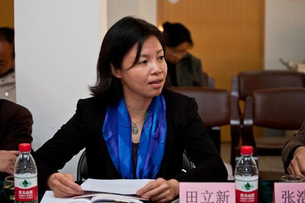 田立新教育部语言文字信息管理司副司长