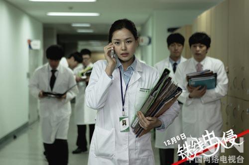 李荷妮国立保健院的研究员妍