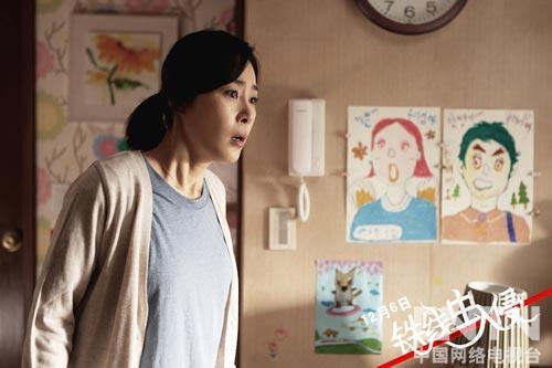 饰演载赫妻子的文瀞熙