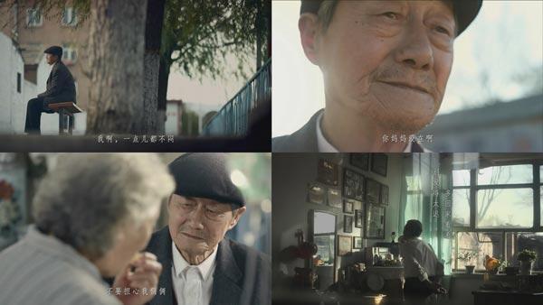 关爱老人-爸爸谎言篇-广告截图-央视推出 回家 系列公益广告图片
