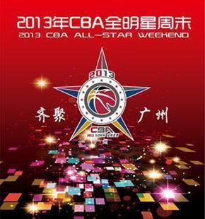"""[焦点访谈]为了""""中国的骄傲""""(20120909)"""