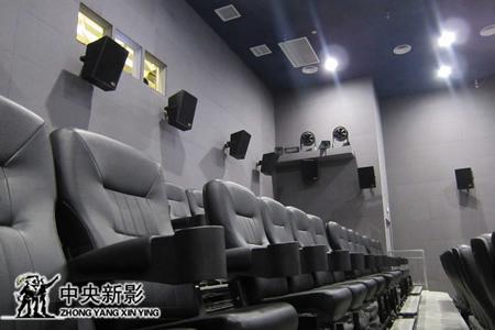 4d影院座椅_4d电影院-动感座椅