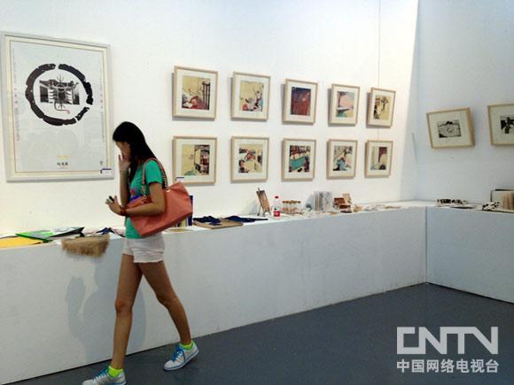 北京服装学院艺术设计学院2013届本科毕业作品展