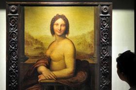 다빈치의 ´반라 모나리자´