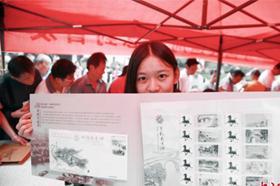 중국 대운하 세계유산 등재 기념 우표 봉투 발행