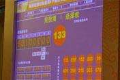 """中央电视台2011年黄金资源广告招标""""第一标"""""""