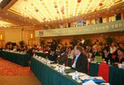 国际电视资料联合会<br>开幕式现场