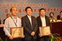 中国广播电视协会信息资料委员会第一届节目资料管理创新奖获奖名单