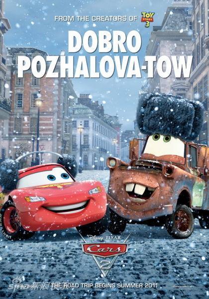 """《汽车总动员2》""""环游世界""""主题海报:冰雪盛景的俄罗斯"""