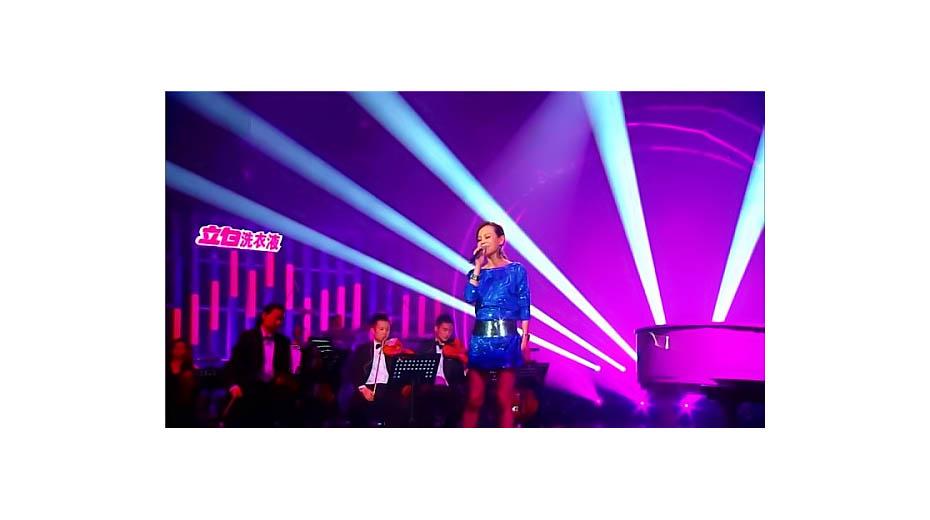 《我是歌手》舞台灯光设计