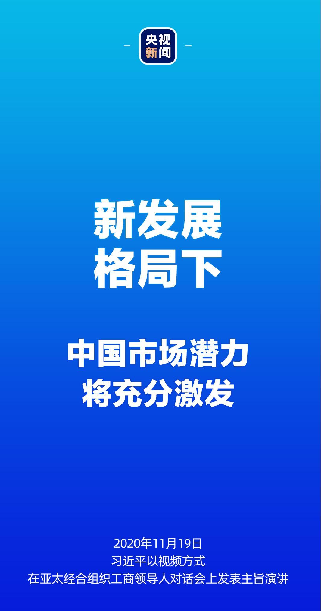 """中國不謀求""""脫鉤"""" 也不搞""""小圈子"""""""