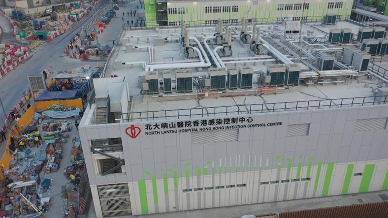 中央援建香港临时医院项目举行竣工移交仪式