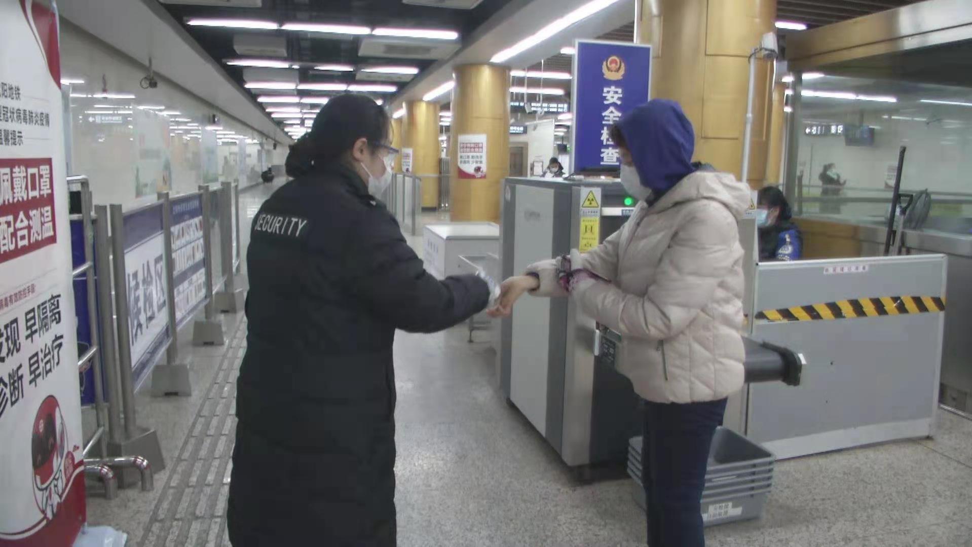 即日起沈阳地铁、公交、道路客运车辆的额定载客量不超过75%
