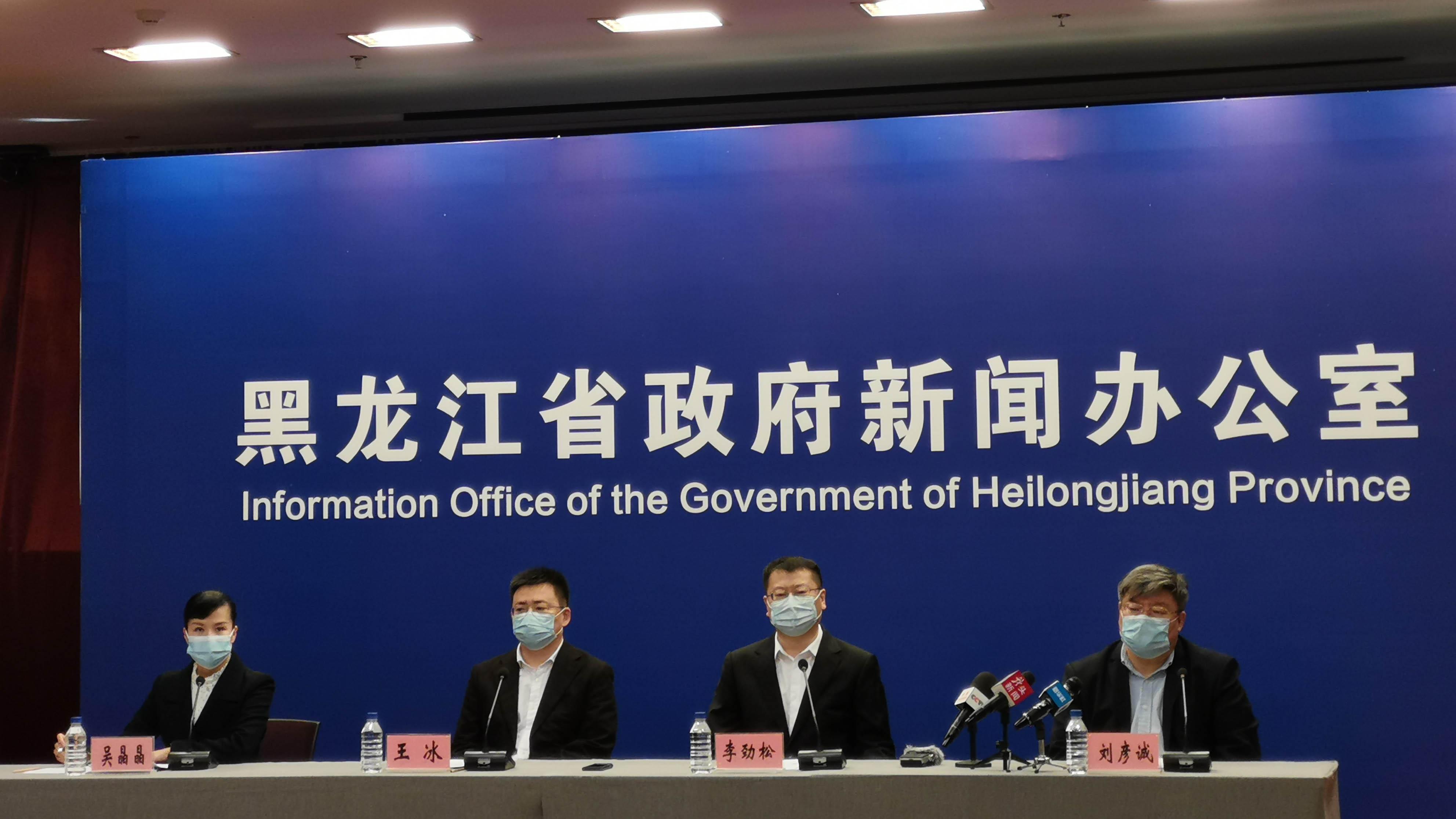 黑龙江:对涉疫情食品厂食品检测 已抽检样本62111份